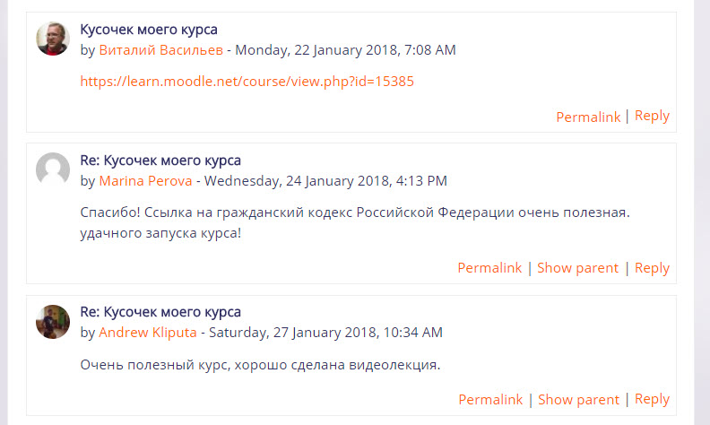 Russian Share course